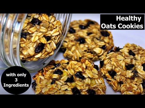 Oats Cookies Recipe | How to make Oatmeal Cookies | Healthy Breakfast Ideas | Kanak's Kitchen