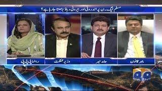 Capital Talk - 20-Sep-17-NAB raids Ishaq Dar's residence (Finance Minister)