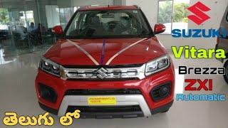 Maruti Suzuki Vitara Brezza ZXI AT Walk around | BS6 Brezza VXI AMT Review,Exteriors,Price in Telugu