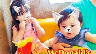 Kid Fun At McDonalds French Fries and Chicken Nuggets - Adorable Mask Effect for Kids Galaxy S8