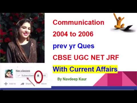 Communication Previous Year MCQs with Current affairs | CBSE UGC NET in Hindi | Class 4