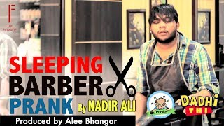 | Sleeping Barber Funny Prank | By Nadir Ali In | P4 Pakao |