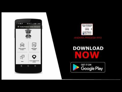 Andhra Pradesh RTO Vehicle Information App