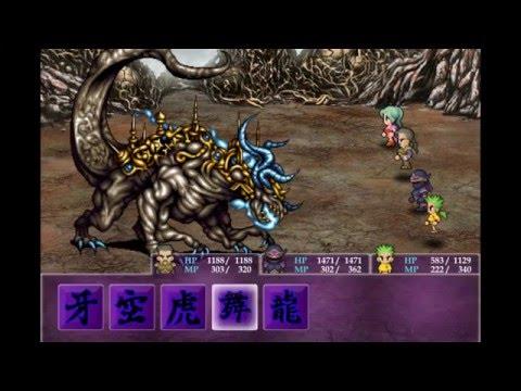 Final Fantasy VI Steam Anti-Norm - Ultima Weapon