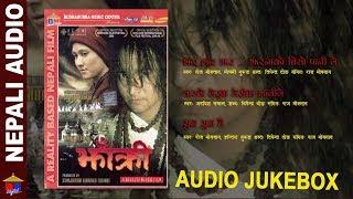JHAKRI- Nepali Movie Song || Amrit Lama, Samjhana Khadka Lama | Roj Moktan