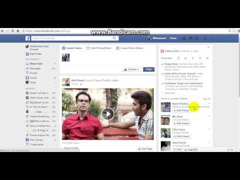 How To Remove Phone Number From Facebook Telugu