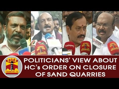 TN Politicians' View about High Court's Order on Closure of Sand Quarries | Thanthi TV
