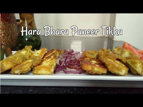 Hara Bhara Paneer tikka recipe in Hindi   Vegetarian Starter Recipe