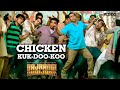 Chicken Kuk Doo Koo Video Song Mohit Chauhan Palak Muchhal S
