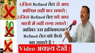 Rajiv Dixit Congress