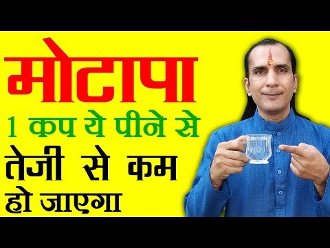 Weight Loss Tips In Hindi - 1 हफ्ते में 5 किलो वजन घटायें Fast Weight Loss Tips Health Video 75