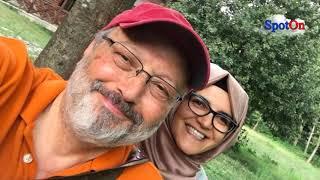 Donald Trump and Saudi Arab | Saudi Arab and America - SpotOn