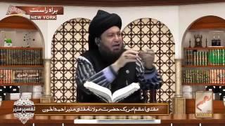 Shaikh Undelesi RehmatAllah ka waiqah