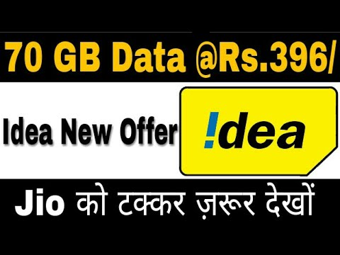Idea Prepaid Launched New Plan 70 GB Data For Rs. 396 - By CT