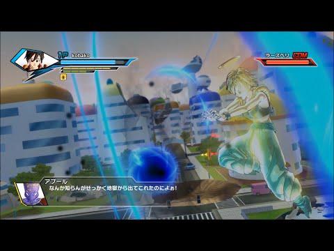 【DRAGONBALL XENOVERSE - DLC Pack1】 ダイジェスト part 2 GT編(前編)