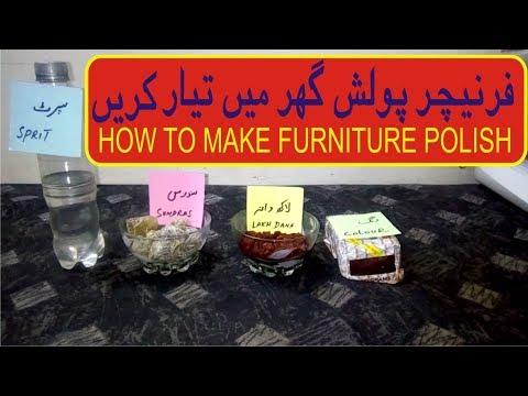 how to make furniture ki polish wood furniture polish ingredients by vocal of amir