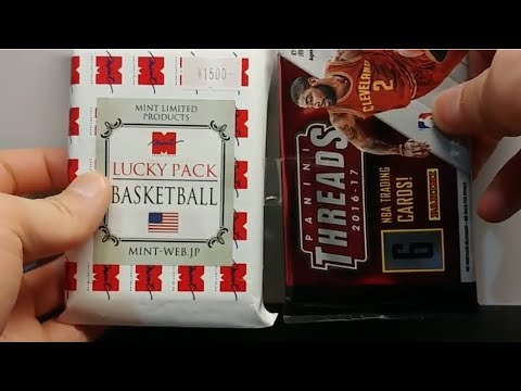 NBA Basketball Lucky Pack from Mint Collectibles in Ikebukuro, Japan   Auto, relics, printing plate?