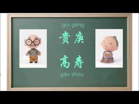 Learn to Politely Ask Someone's Age in Chinese - TouchChinese