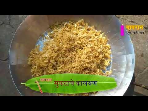 dry prawns ( suka javla )तोंडाला पाणी सोडणार  चुलीवरचा झिंगा  मसाला   Sukha Jawla fry ani kalvan
