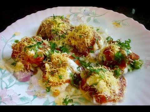 How To Make Dahi Papdi Chaat Street Style At Home ( Aparna's MAGIC Episode 30)