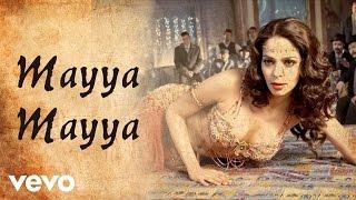 Guru (Tamil) Mayya Mayya Video , A.R. Rahman