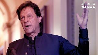Hamaray mulk mai ghurbat hai, mustaqil lockdown mumkin nahi: Imran Khan | SAMAA TV | 01 June 2020