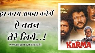 Independence day song by kumar sanu