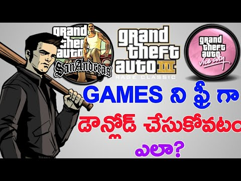 How to download gta sanandreas in android | how to download gta vice city in android