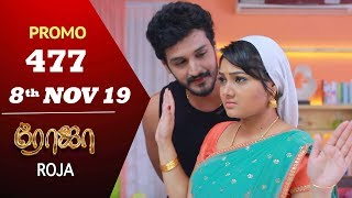 ROJA Promo | Episode 477 Promo | ரோஜா | Priyanka | SibbuSuryan | Saregama TVShows Tamil