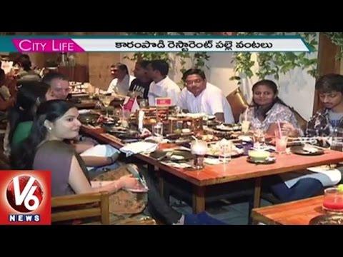Karam Podi Restaurant Offers Wide Range Of Telugu Cuisine   Food Corner   City Life   V6 News