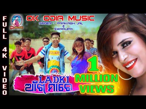 Xxx Mp4 LadkiAnkhMare Prakashjal New Sambalpuri HD Video Song 2019 3gp Sex