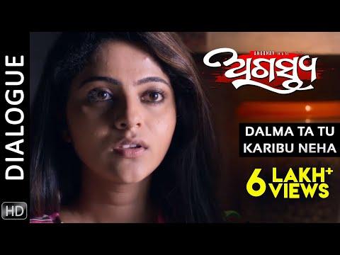 Xxx Mp4 Dalma Ta Tu Karibu Neha Dialogue Agastya Odia Movie HD Anubhav Jhilik 3gp Sex