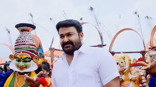 The Complete Actor Mohanlal's Mass Entry   Mohanlal   Flowers Tv