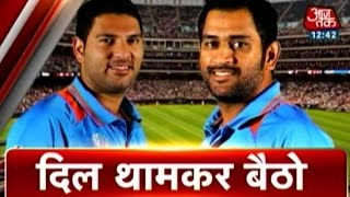 Will MS Dhoni include Yuvraj in World Cup team?