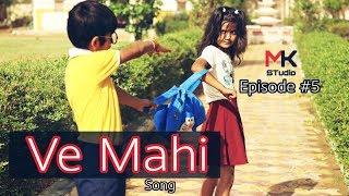 Ve Maahi - Kesari    Ishu DIvyansh Love Story    Episode 5    Mk studio