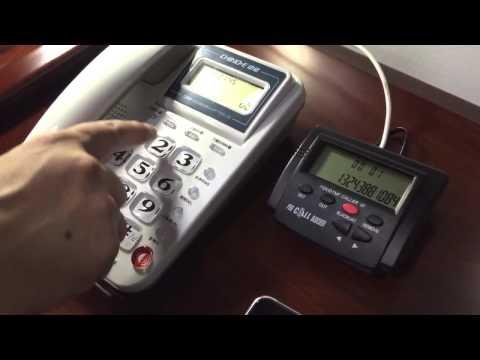 How to Block Calls on phone - Yuanj phone Call Blocker