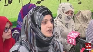 All Pakistan Naat & Qirat competition held at University of Faisalabad - 16 Nov 17 - 92NewsHDPlus