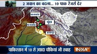 2 BSF Jawans, 10 Pakistan Rangers Killed in Ceasefire Violation at LoC