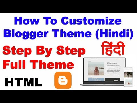 How To Edit Blogger Template (Hindi) Step By Step Full