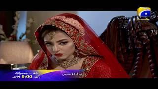 Bedardi Saiyaan Episode 07-08 Promo | Har Pal Geo
