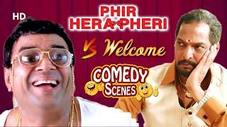 Phir Hera Pheri v s Welcome | Best Hindi Comedy Scenes | Paresh Rawal - Nana Patekar - Akshay Kumar