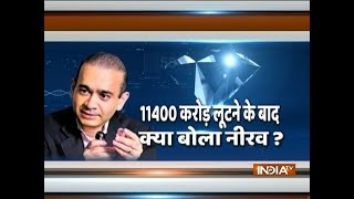 PNB scam: Nirav Modi appeals to banks for cooperation in his open letter