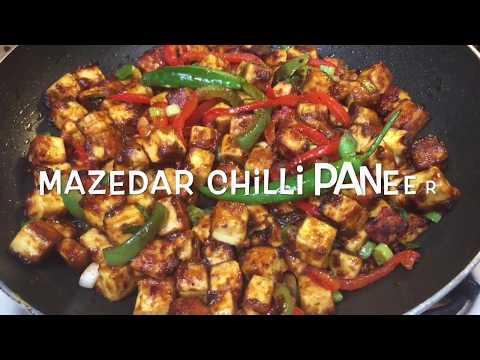 Chilli Paneer recipe / restaurant style chilli paneer recipe