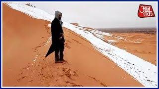 दुनिया के सबसे गर्म रेगिस्तान में बर्फ़बारी   Snowfall In The Sahara Desert