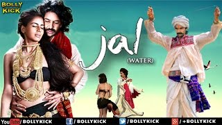 Jal - Water Full Movie | Hindi Movies 2017 Full Movie | Hindi Movie | Purab Kohli Movies