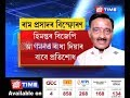 Download  RP Sarma Set To Join Other Political Party MP3,3GP,MP4