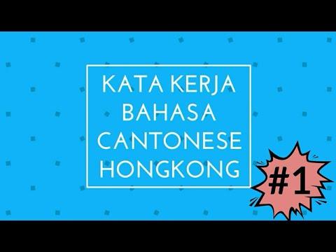 10 Kata Kerja Beserta Contoh Kalimat #1 | Bahasa Kantonis - Hongkong