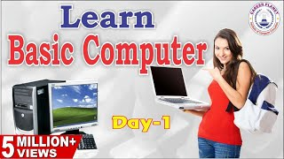 Learn Basic Computer in Hindi-Day 1|Basic Computer Skills for All Exams|RSCIT Course