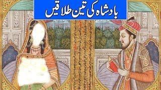 Badshah Ki Teen Talaq ! Story Of King Devorce Urdu Stories ! Islamic Stories