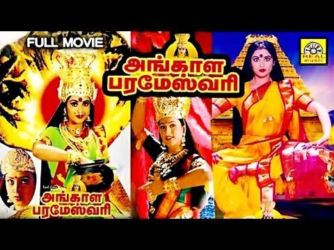 tamil movie hd movies free download